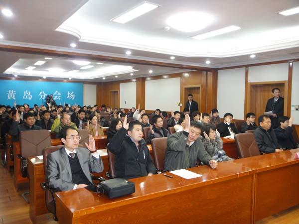 青岛开发区创业者协会成立